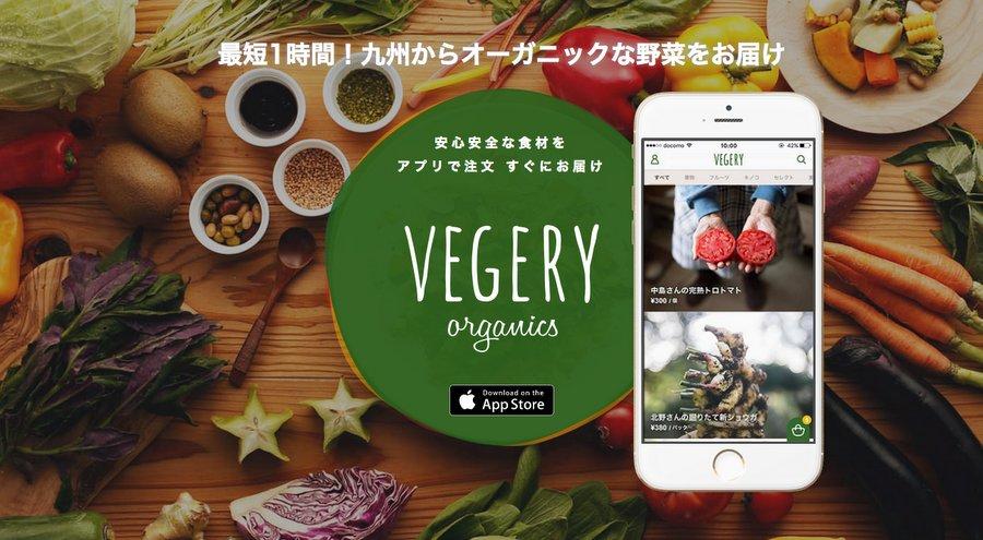 Vegeo Vegeco คอนเซ็ปต์ร้านชำยุคโมเดิร์นเพื่อวิถีชุมชนและสุขภาพ