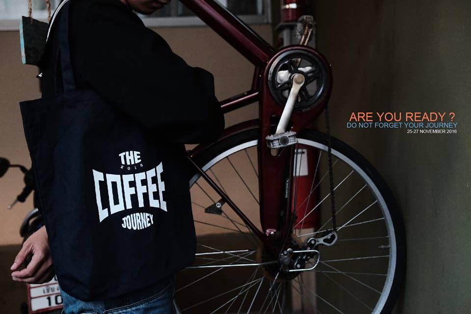 The Coffee Journey: การเดินทางตามหาคุณค่าของเงินค่ากาแฟที่จ่ายไป