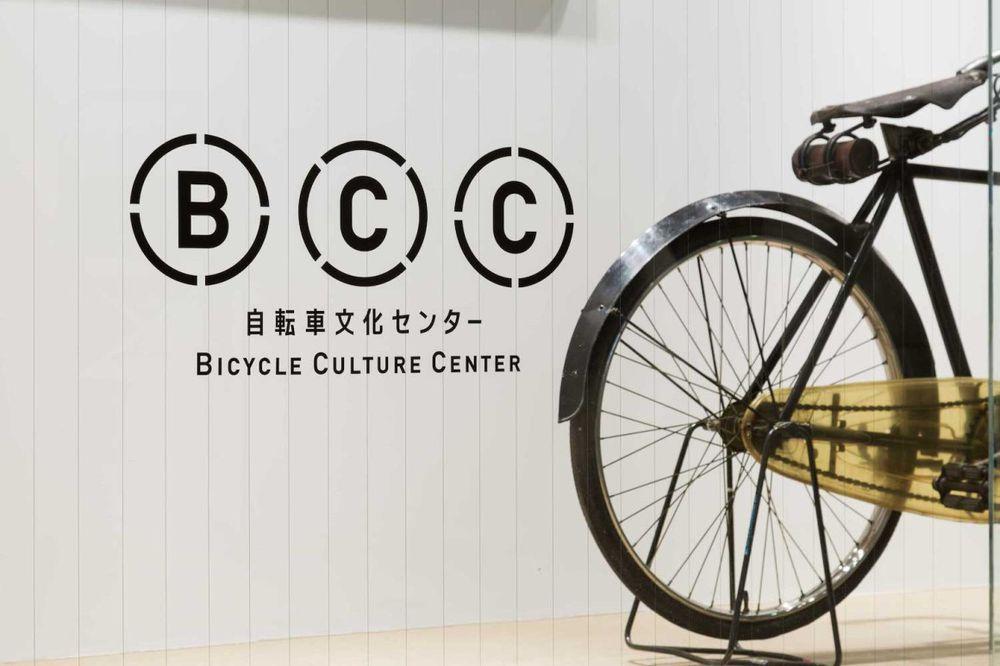 Bicycle Culture Center: มิวเซียมสำหรับคนรักจักรยานในกรุงโตเกียว