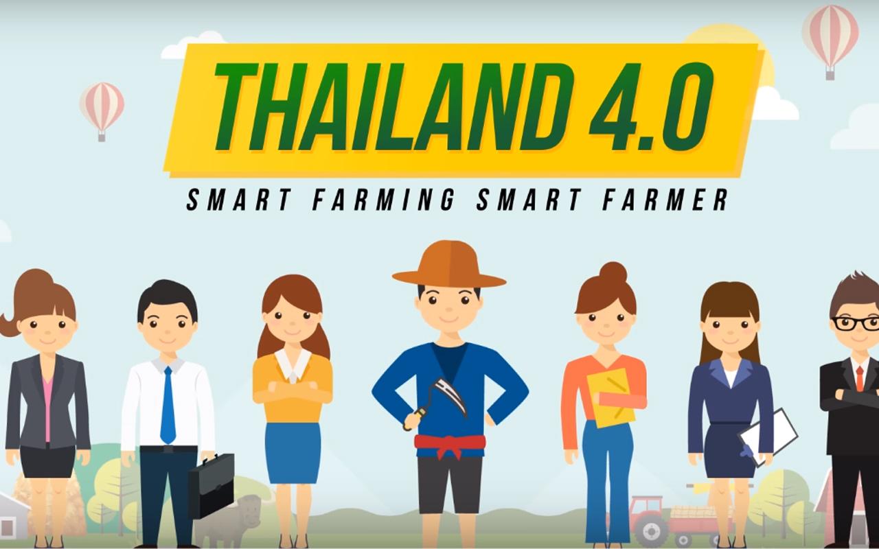 สมาร์ทฟาร์มไทยแลนด์ใกล้มาแล้ว! Agri-Map Moblie แอพฯ รวมข้อมูลพื้นฐานการเกษตรของไทย