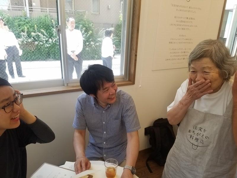 ร้านอาหารสั่งอย่าง..ได้อีกอย่าง รับออร์เดอร์และเสิร์ฟโดยผู้ป่วยอัลไซเมอร์ในกรุงโตเกียว