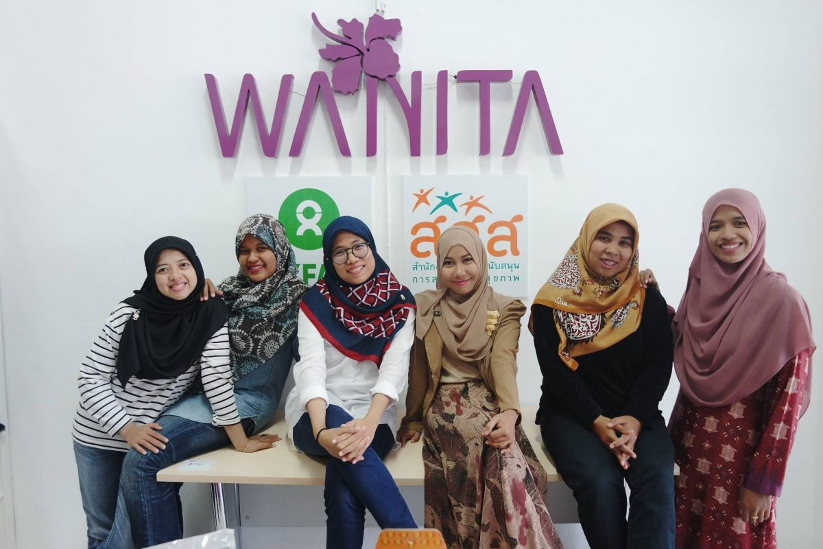 Wanita กลุ่มสตรีธุรกิจเพื่อสังคมปลายด้ามขวาน..เพื่อสันติภาพชายแดนใต้