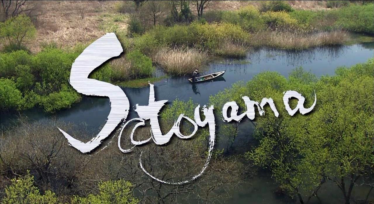 Satoyama: Japan's Secret WaterGarden เมืองอายุกว่าพันปีกับวิถีรักษ์โลกที่ยั่งยืน