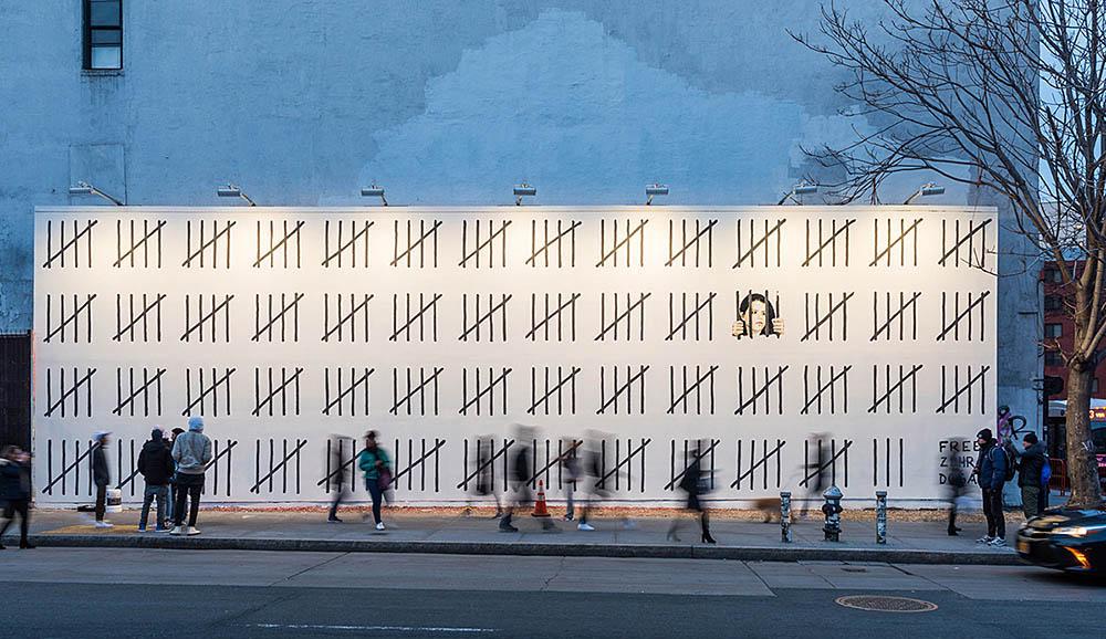 Free Zehra Dogan งานใหม่ของ Banksy อุทิศเพื่อศิลปินและนักข่าวสาวชาวตุรกี