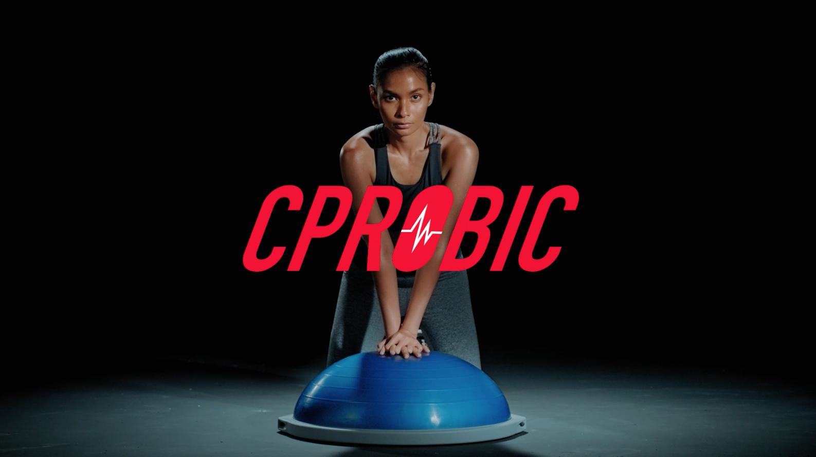 CPROBIC ท่าออกกำลังกายแบบใหม่ผสมท่า CPR เซฟหุ่น – เซฟชีวิต