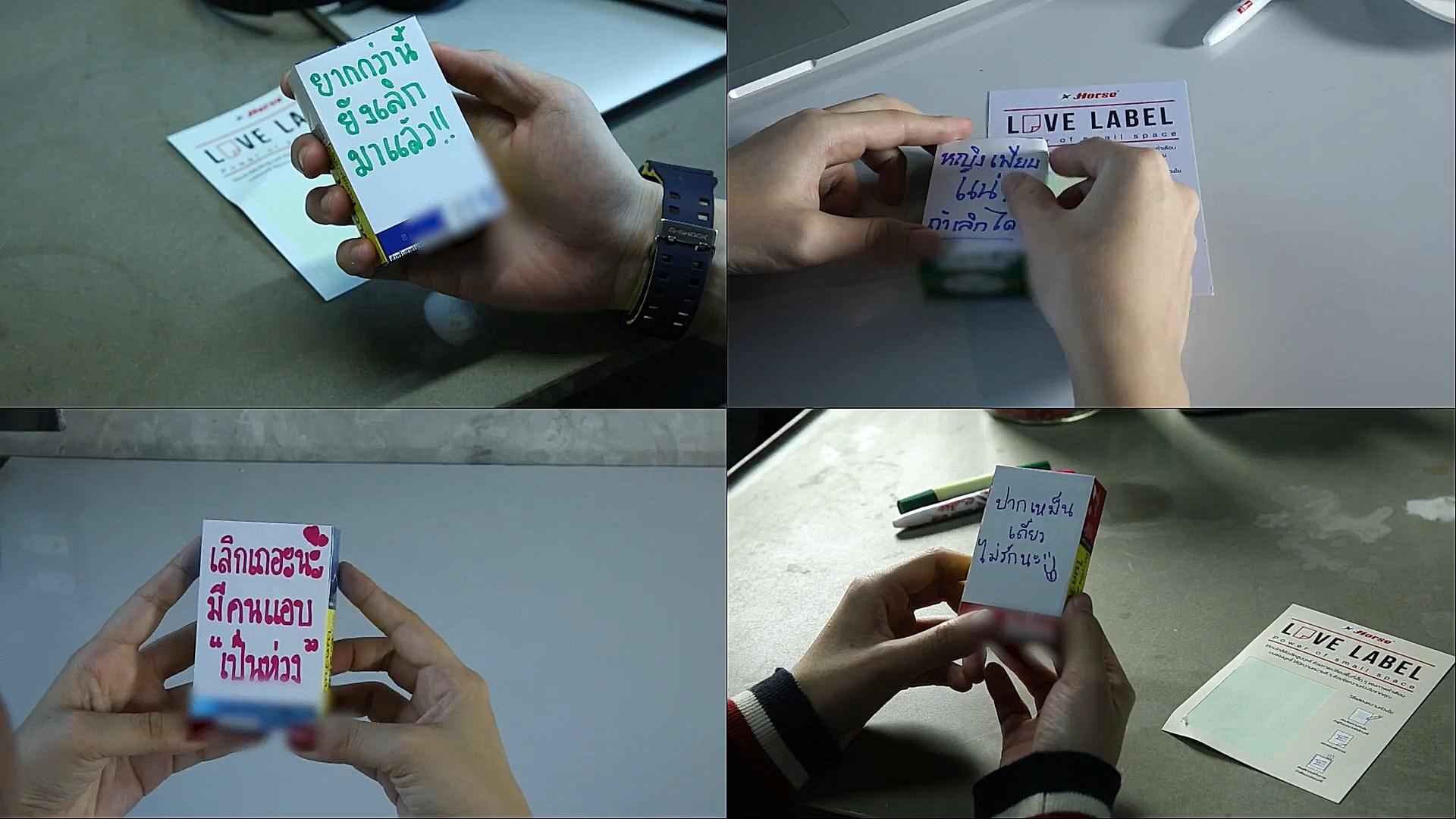 Love Label: เลิกนะจุ๊บๆ – แปะข้อความจากใจของผู้ห่วงใยบนซองบุหรี่
