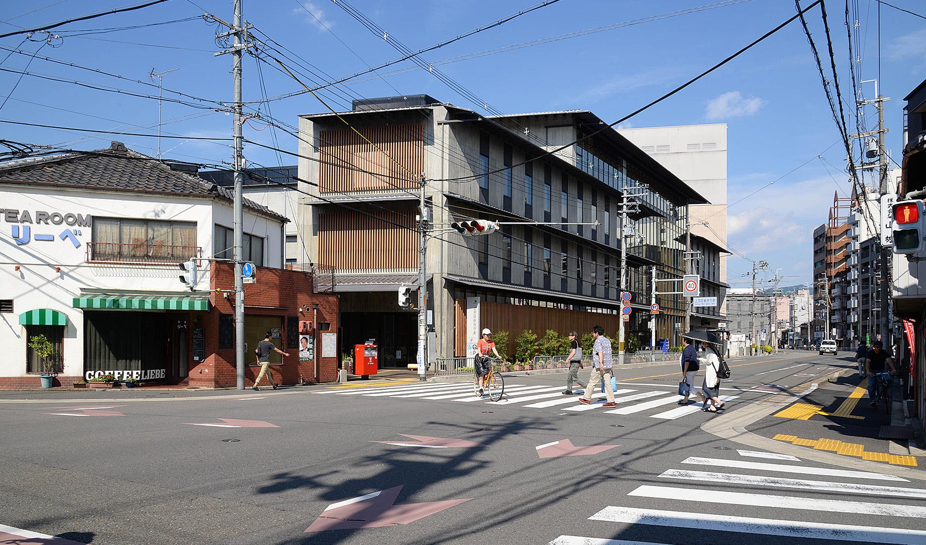 สำนักงานเขตคะมิเกียวในเกียวโต อ่อนน้อมถ่อมตนต่อทุกคน เป็นมิตรต่อสิ่งแวดล้อม