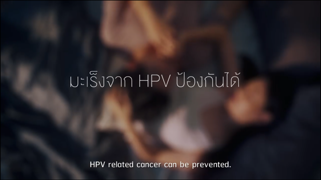 โสด…แต่เป็นมะเร็งปากมดลูกได้ไง? คลิปนี้มีคำตอบให้ผู้หญิงทุกคน