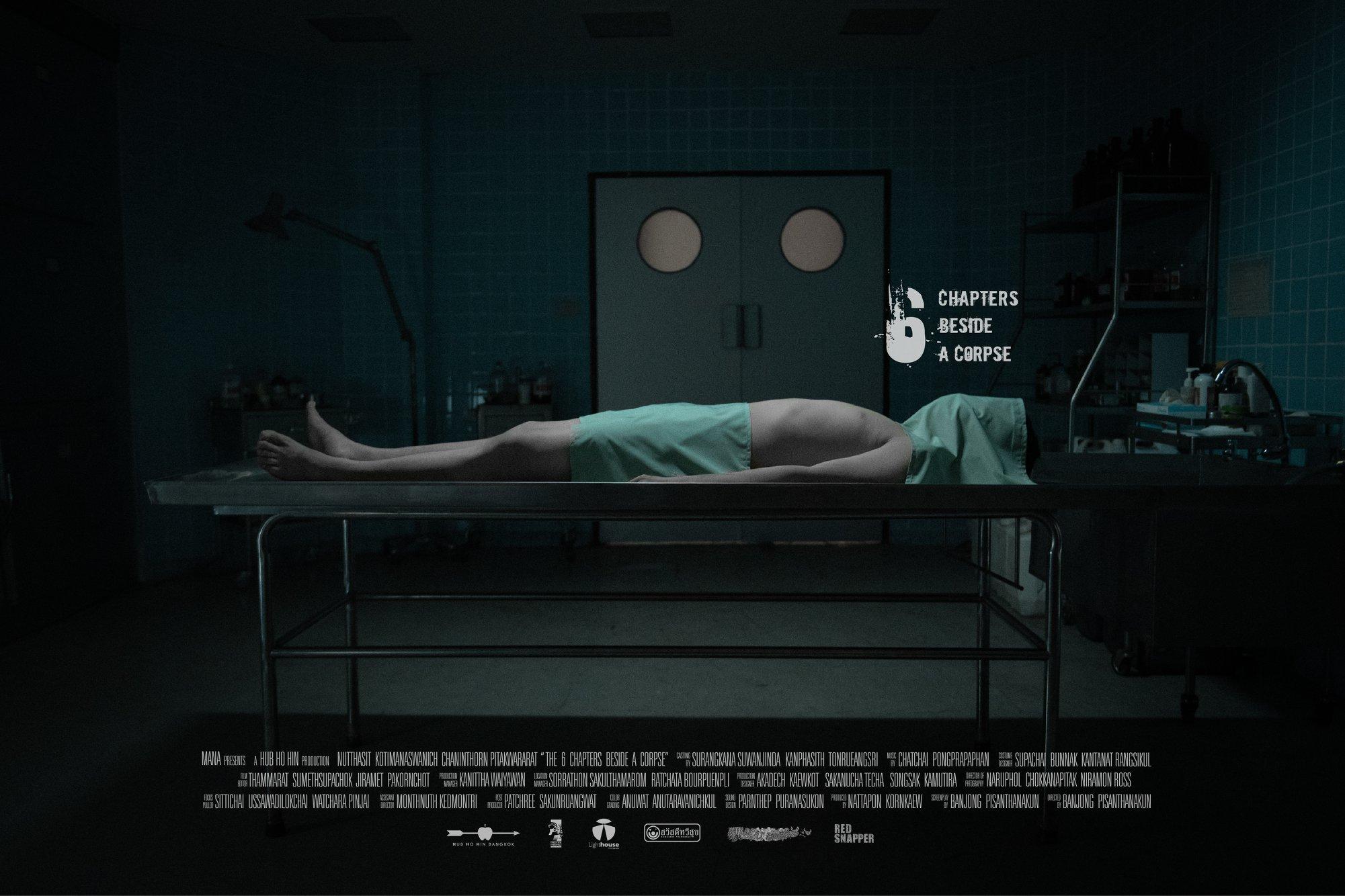 '6 บทสนทนาสัพเพเหระต่อหน้าศพ' หนังผีที่ไม่น่ากลัว แต่โครตน่าดู