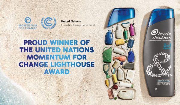 ครั้งแรกของโลก! ขวดแชมพูรีไซเคิลจากขยะพลาสติกชายหาด Limited Edition!