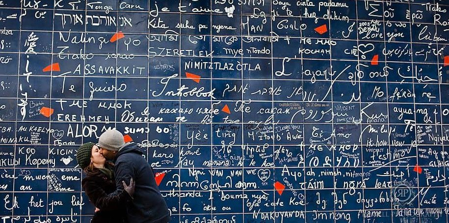 I Love You Wall กำแพงบอกรัก 311 ภาษาในปารีส เพราะสันติภาพและความรักงดงามเสมอ