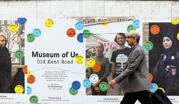 Museum of Us พื้นที่นี้เป็นของเรา โดยชุมชน เพื่อทุกคนใน Old Kent Road ลอนดอน