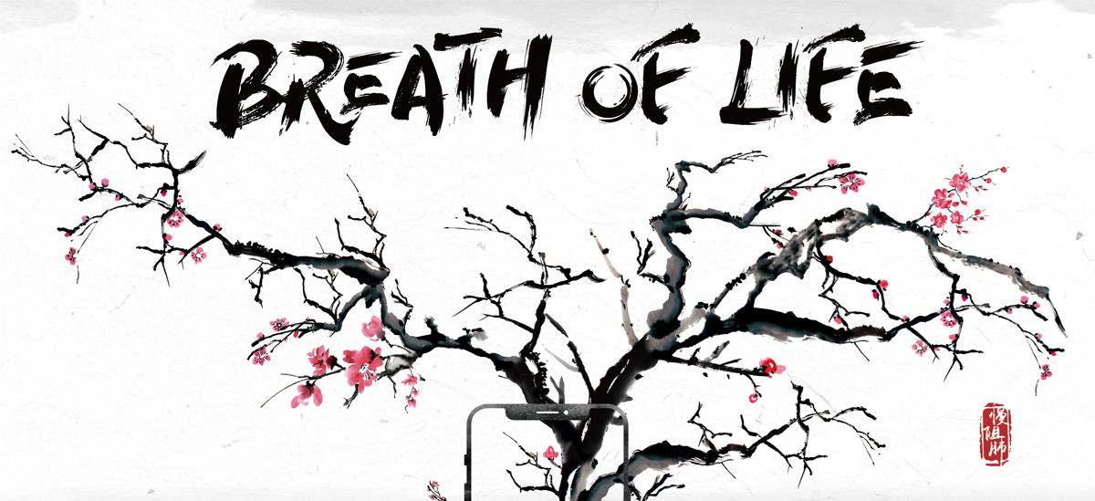 Breath of Life ตรวจสุขภาพปอดด้วยสมาร์ทโฟน เช็คโรคหลอดลมอุดกั้นเบื้องต้น