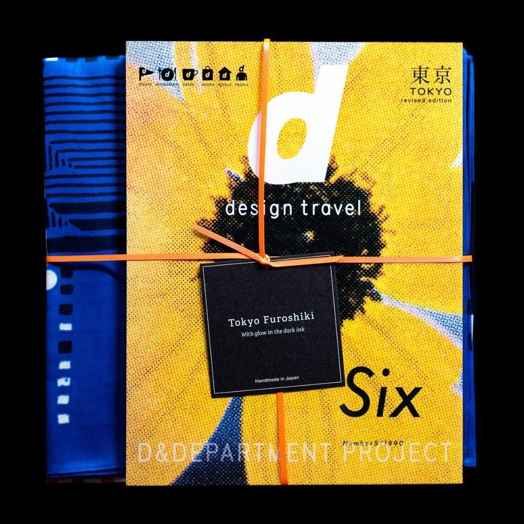 Tokyo Furoshiki Guide Book Set ดีไซน์เท่ๆ ที่ทำให้หนังสือท่องเที่ยวมีชีวิต