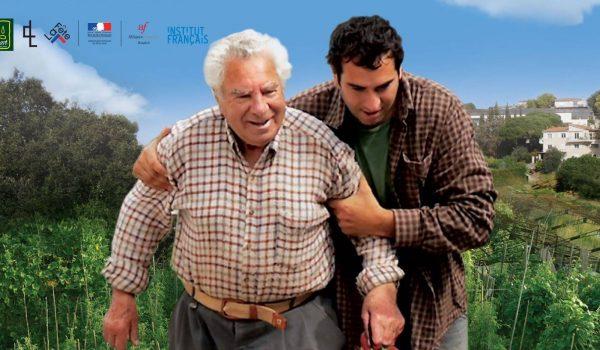 My Grandpa's Garden: เรื่องเล่าจากสวนของคุณปู่
