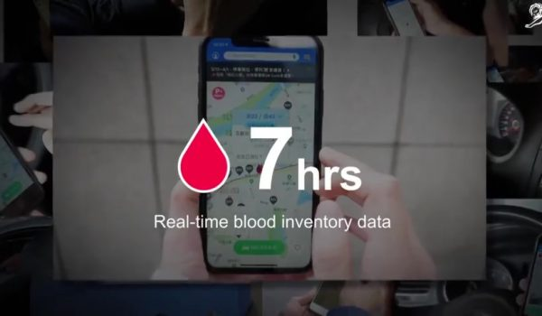 Blood Beacon ช่วยผู้บริจาคเลือดรู้ทันที โลเกชั่นพินกลับหัวเมื่อไหร่ ไปบริจาคได้ทันเวลา!