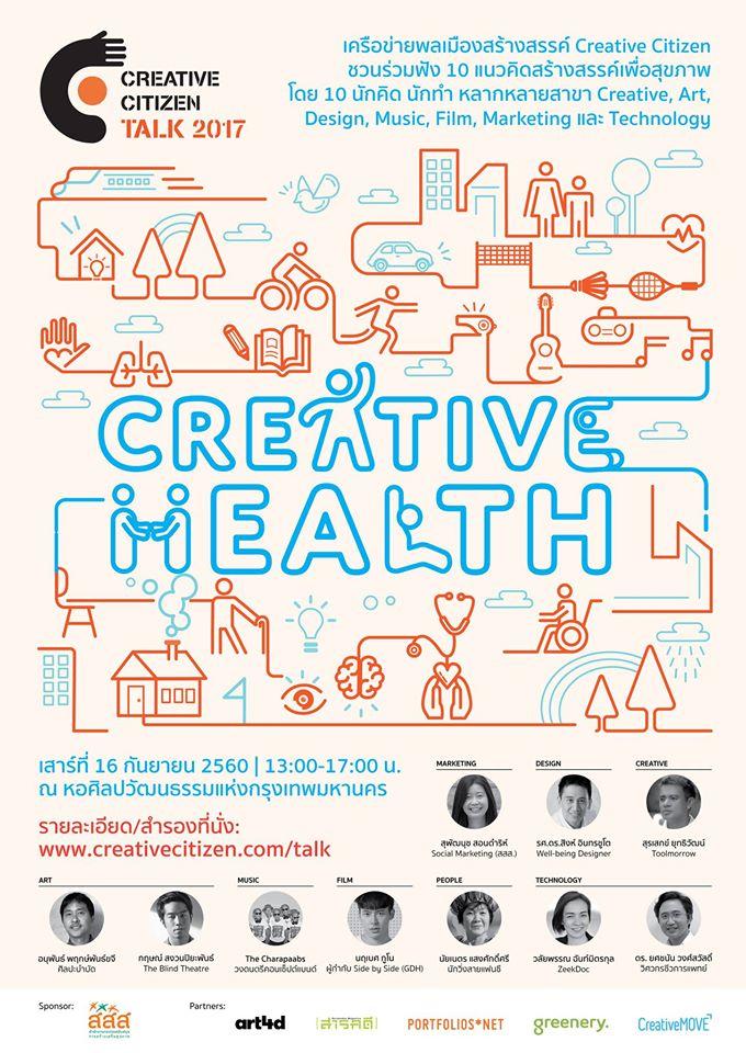 Creative Citizen Talk 2017: Creative Health
