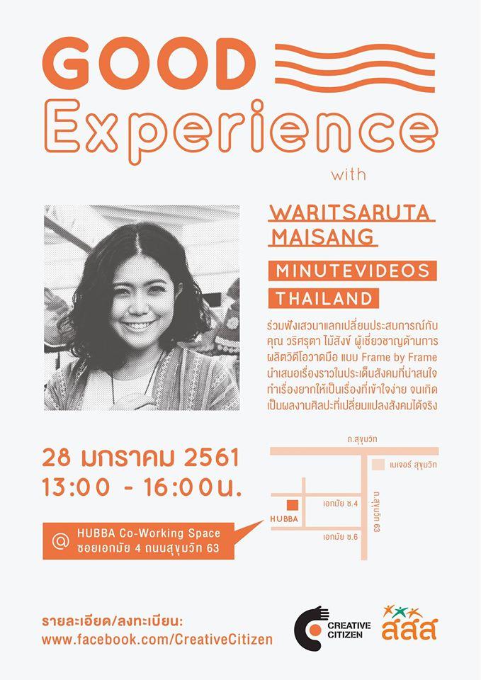 Good Experience with Waritsaruta Maisang