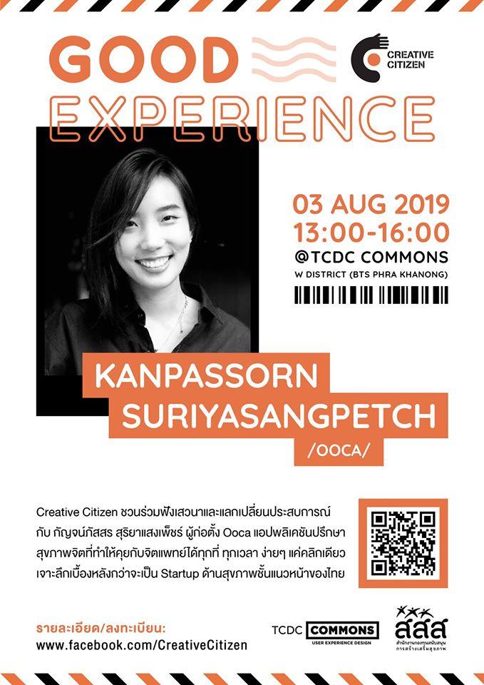 Good Experience with Kanpassorn Suriyasangpetch (Ooca)