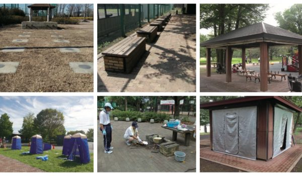 Disaster Prevention Park สวนสาธารณะในญี่ปุ่น ออกแบบพร้อมรับมือภัยพิบัติทุกสถานการณ์
