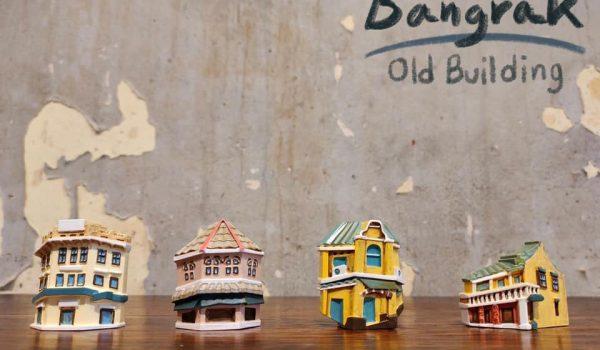 'Bangkok Old Building Model' กาชาปองชุดตึกเก่าย่อส่วนที่ช่วยเติมวันเวลาที่ขาดหาย