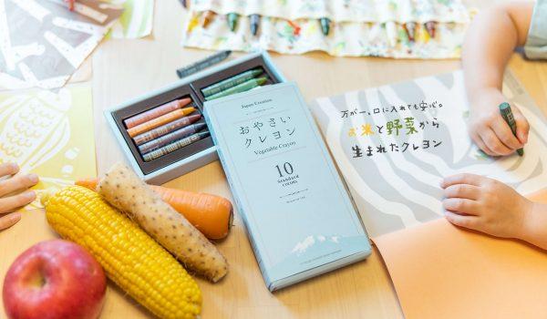 'Oyasai Crayons' สีเทียนสัญชาติญี่ปุ่น ผลิตจากพืชผักผลไม้เหลือทิ้ง
